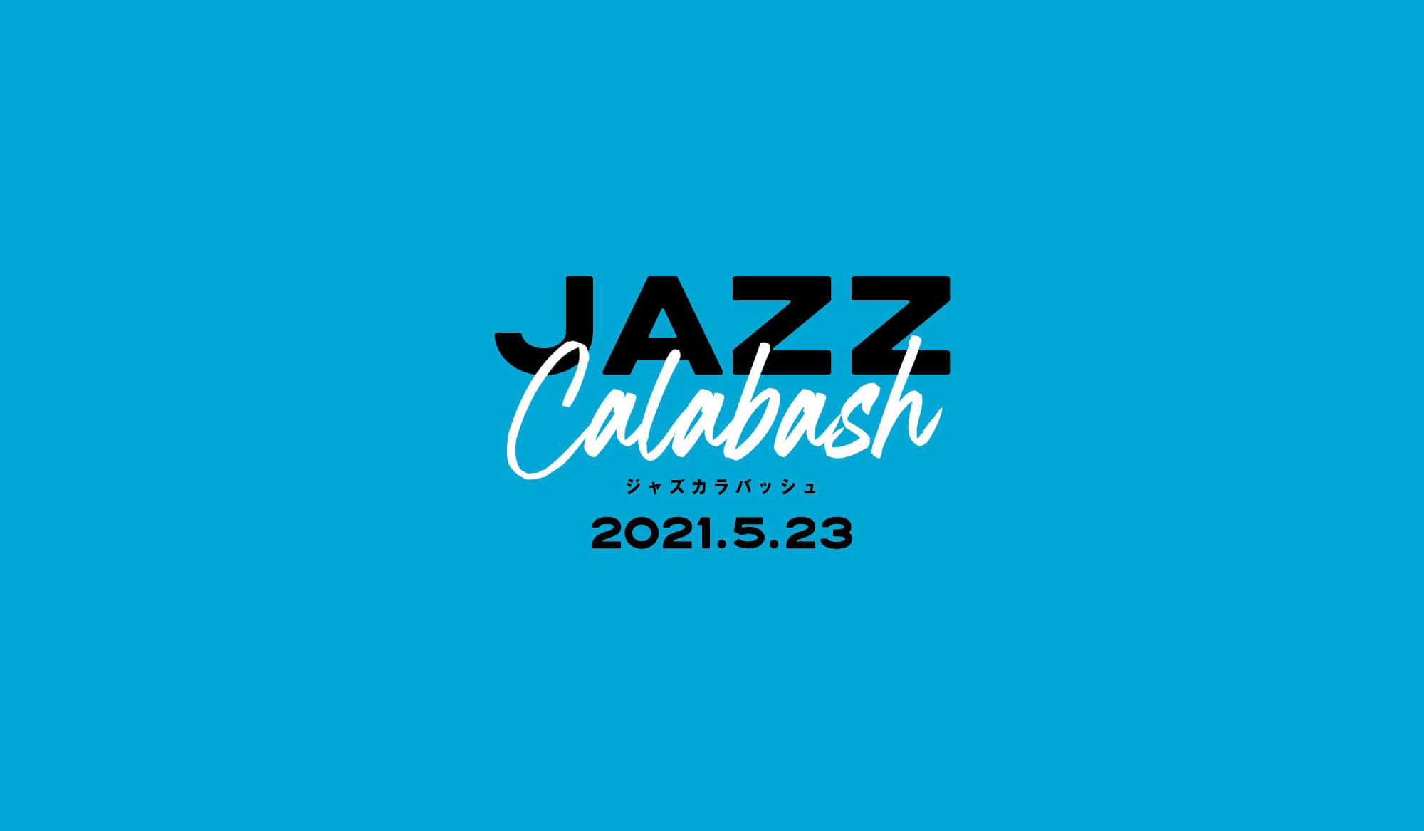 Jazzcalabash